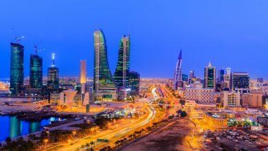صرافة العملات المشفرة المتوافقة مع الشريعة الإسلامية تفوز بترخيص من مصرف البحرين المركزي