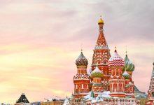 المسؤولون العموميون الروس ممنوعون من الاحتفاظ بالعملة المشفرة