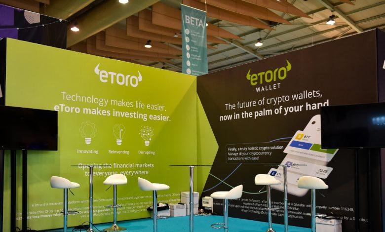 متداولو eToro الأوروبيون يدعون المخالفة بشأن إغلاق عقود العملات المشفرة ذات الرافعة المالية