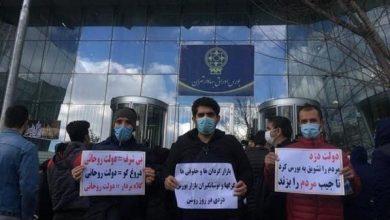 احتجاجات لمتضرري بورصة إيران .. ومعلومات عن استقالة رئيسها