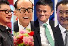 أباطرة الصين يضيفون 32 مليار دولار إلى ثروتهم في ليلة واحدة
