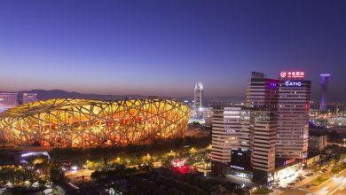 بكين وشنغهاي تنضمان إلى اختبار أوسع لليوان الرقمي في عام 2021