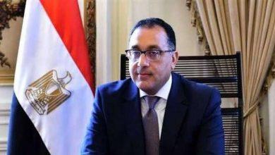 95٪ من عقارات مصر غير مسجلة